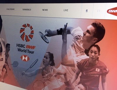 BWF World Tour Website