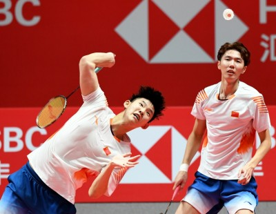 BWF and HSBC Extend for a Year