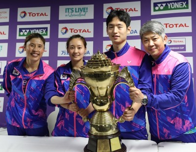 Japan Gunning for Exclusive Title, China Eyes Sudirman Cup No. 11