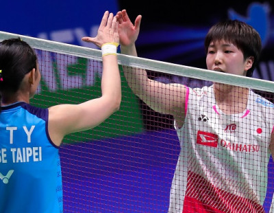 TOTAL BWF Thomas & Uber Cup Finals Postponed until October