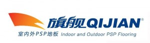 LOGO_of_Baoding_National_Flagship_Sports_Facilities_Co._Ltd3333