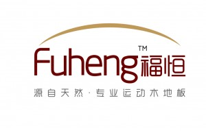 fuhenglogo